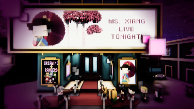 MsXiang